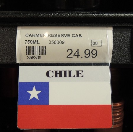 RE-USABLE PROMO FLAG CHILE
