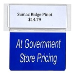 AT GOVERNMENT STORE PRICING RE-USABLE PROMO TAG